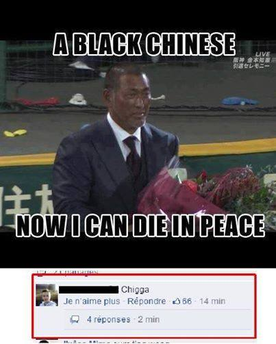 how to say black in chinese