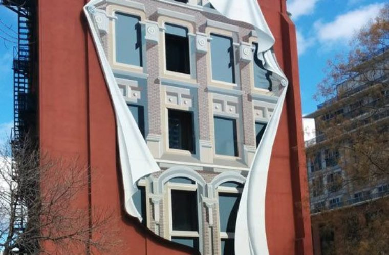 Funny building in Toronto