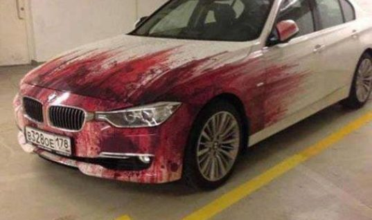 Nasty Paint Job