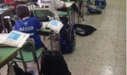 Meanwhile at a School in Algeria