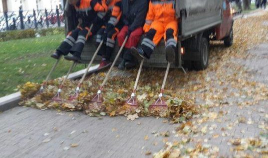 Cleaning Roads