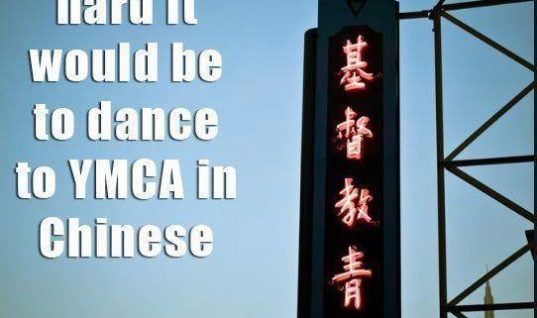 YMCA in Chinese