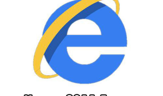 IE be like..