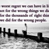 Wrong People