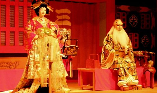 Kabuki: The Art of Singing and Dancing