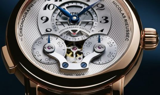 The Beauty of a Second – Montblanc Competition