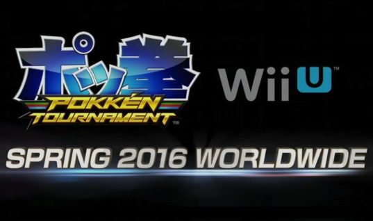 Pokken Tournament Set To Arrive For WiiU In 2016