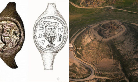 Scientists Just Found A 2,000-Year-Old Ring, Its History is Absolutely Shocking